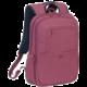 """RivaCase 7760 batoh na notebook 15.6"""", červená  + Alpina hliníková láhev 750ml, modrá ( v ceně 169 Kč) + 300 Kč na Mall.cz"""