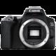 Canon EOS 250D, tělo  + Získejte zpět 1 300 Kč po registraci
