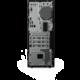 Lenovo IdeaCentre 510-15ABR, černá