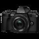 Olympus E-M5 Mark II + 14-42 EZ, černá/černá  + Objektiv Olympus M. ZUIKO DIGITAL 45mm f/1.8, černá v ceně 8 499 Kč