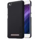 Nillkin Super Frosted Shield pro Xiaomi Redmi 4A, černá