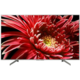 Sony KD-65XG8577 - 164cm  + REPRO SONY MHC-V02 v hodnotě 6 490 Kč + DIGI TV s více než 100 programy na 1 měsíc zdarma
