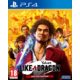 Yakuza: Like a Dragon - Day One Edition (PS4)