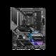 MSI MAG B550 TOMAHAWK - AMD B550