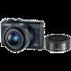 Canon EOS M100 + EF-M 15-45mm IS STM + EF-M 22mm STM, černá  + 1400Kč zpět od Canonu + 100GB úložného prostoru v Lifecake