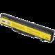 Patona baterie pro ntb LENOVO G580 4400mAh Li-Ion 11,1V  + IMMAX LED žárovka GU10/230V MR16 5W 400lm, bílá (v ceně 49,-) + Voucher až na 3 měsíce HBO GO jako dárek (max 1 ks na objednávku)