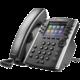 Polycom VVX 411, Skype for Business