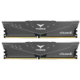 Team T-FORCE Vulcan Z 8GB (2x4GB) DDR4 2666, šedá