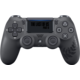 Sony PS4 DualShock 4 v2, The Last of Us Part II