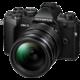 Olympus E-M5 Mark III + 12-40mm PRO, černá/černá