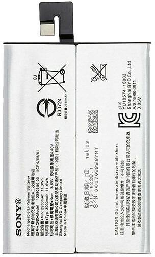 Sony baterie U50061151 pro mobilní telefon Xperia 10 Plus, 3000mAh, Li-Pol
