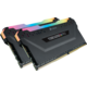 Corsair Vengeance RGB PRO 16GB (2x8GB) DDR4 3000 CL15, černá