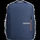 Lenovo batoh B515, modrá