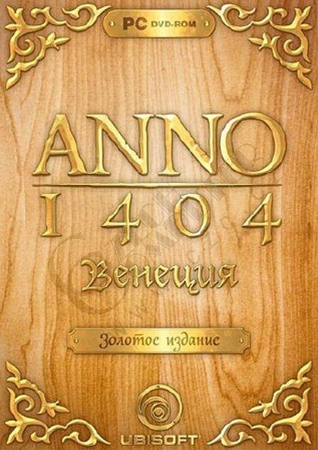 Anno 1404 Gold (PC)