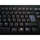 Lenovo Keyboard USB Enhanced Performance - CZ