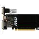 MSI GT 710, 1GB