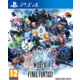 World of Final Fantasy (PS4)