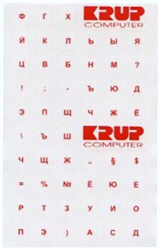 PremiumCord ruská přelepka na klávesnici, bílá