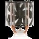 SilentiumPC Fortis 3 HE1425 v2