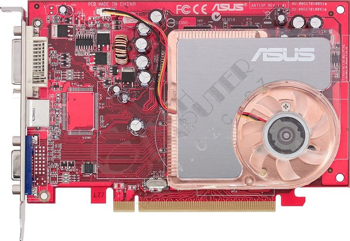 ASUS EAX1600PRO TOP/HTD 128MB, PCI-E