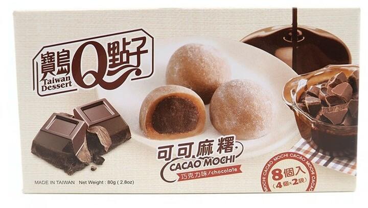 Mochi rýžové koláčky kakao a čokoláda 80 g