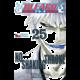 Komiks Bleach - No Shaking Throne, 25.díl, manga