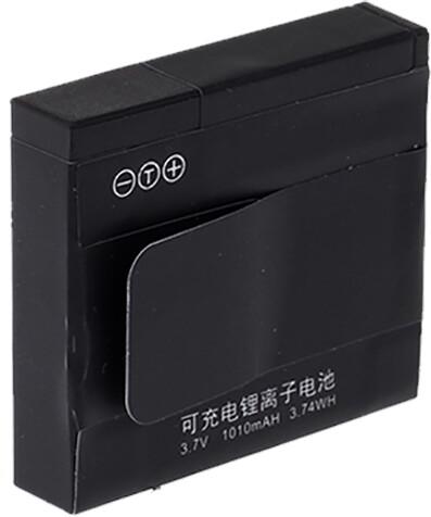 Xiaomi originální baterie pro Xiaomi Yi, Li-ion 900mAh