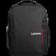 "Lenovo batoh 15.6"" Everyday B510, černá"