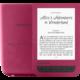 PocketBook 631 Touch HD, červená  + Voucher až na 3 měsíce HBO GO jako dárek (max 1 ks na objednávku)