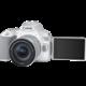 Canon EOS 250D + 18-55mm IS STM, bílá  + Cashback 1 300 Kč po registraci