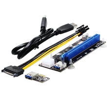 UNIBOS UNRI-106 Riser card PCIe x1 to PCIe x16 + 6-pin power cable - 60cm