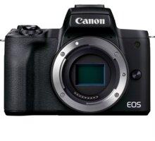 Canon EOS M50 Mark II, tělo, černá - 4728C002