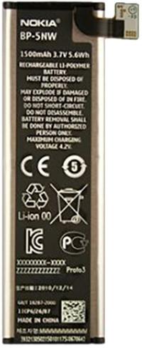 Nokia baterie BP-5NW Li-Ion 1500 mAh