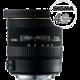 SIGMA 10-20/3.5 EX DC HSM Canon  + Voucher až na 3 měsíce HBO GO jako dárek (max 1 ks na objednávku)
