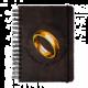 Zápisník The Lord of the Rings - Ring, bez linek, kroužková vazba, A5