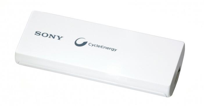 Sony CP-V3W přenosný zdroj USB, bílá, 3000mAh