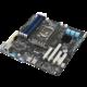 ASUS P10S-M - Intel C232