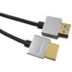 PremiumCord Slim HDMI + Ethernet kabel, 0,5m