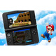 Mario Party: Island Tour (3DS)
