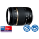 Tamron AF 18-270mm F/3.5-6.3 Di-II VC PZD pro Nikon