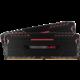 Corsair Vengeance LED Red 16GB (2x8GB) DDR4 2666