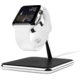 TwelveSouth Forté stojan na Apple Watch - černý  + Voucher až na 3 měsíce HBO GO jako dárek (max 1 ks na objednávku)
