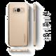 Spigen Thin Fit pro Samsung Galaxy S8, gold maple