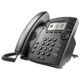 Polycom VVX 301, Skype for Business