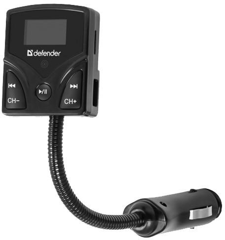 Defender RT-Feet FM transmitter
