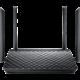 ASUS RT-AC1200G+  + Kaspersky Internet Security 2018 CZ, 1rok, v hodnotě 1199,- k ASUS + GEEK box s překvapením uvnitř v hodnotě od 499 do 50 000 Kč