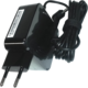 ASUS AC adaptér 45W 19V pro UX305xx/F540xx  + Voucher až na 3 měsíce HBO GO jako dárek (max 1 ks na objednávku)