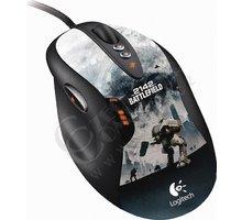 Logitech G5 Laser Mouse Battlefield Edition