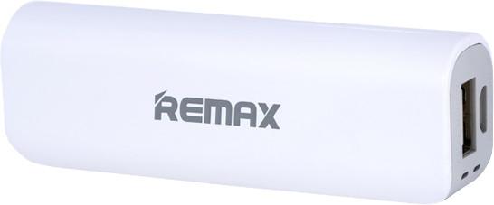 Remax powerbank, 2600 mAh, bílá/šedá