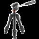 Vanguard stativ tripod Espod CX 1  + Voucher až na 3 měsíce HBO GO jako dárek (max 1 ks na objednávku)